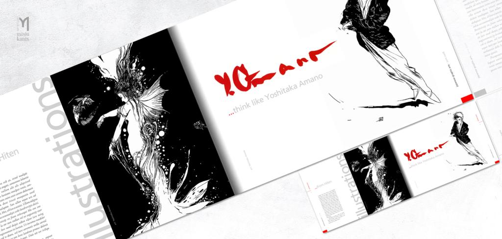 Japanese Graphic Arts - projekt rozkładówki